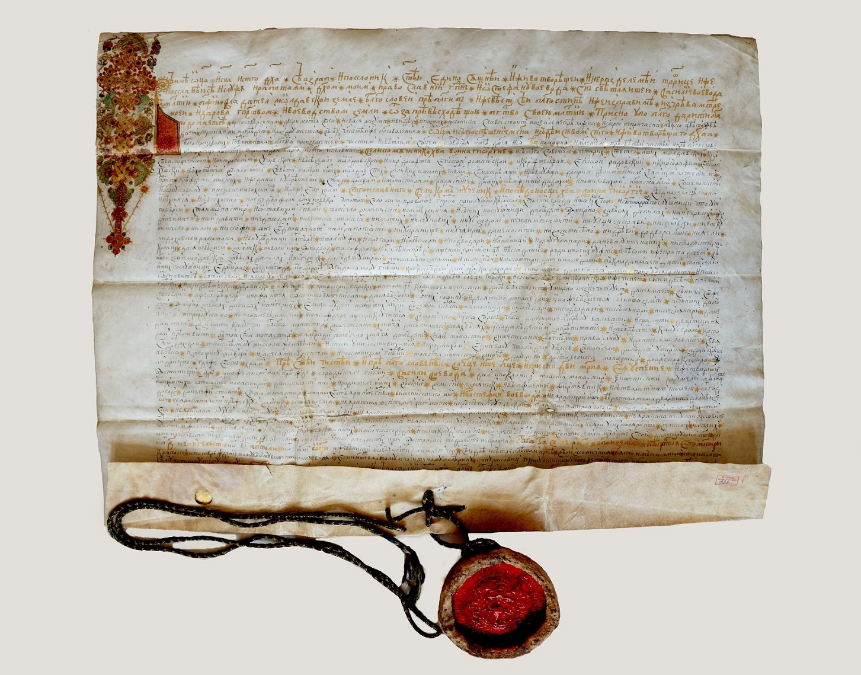 Hrisov slavon de danie emis de domnitorul Ștefăniță Lupu în 11 mai 1660