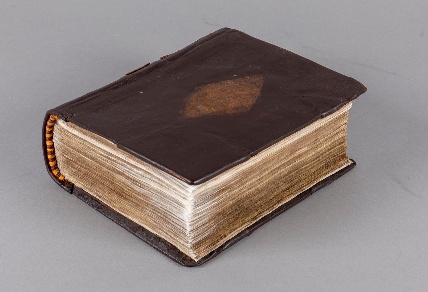 Slujebnic (Liturghier), 1681