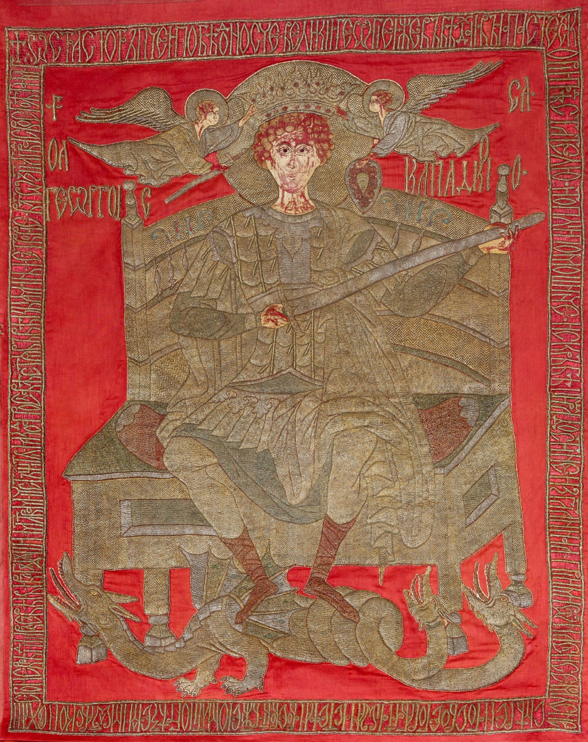 Stindardul liturgic al lui Stefan cel Mare