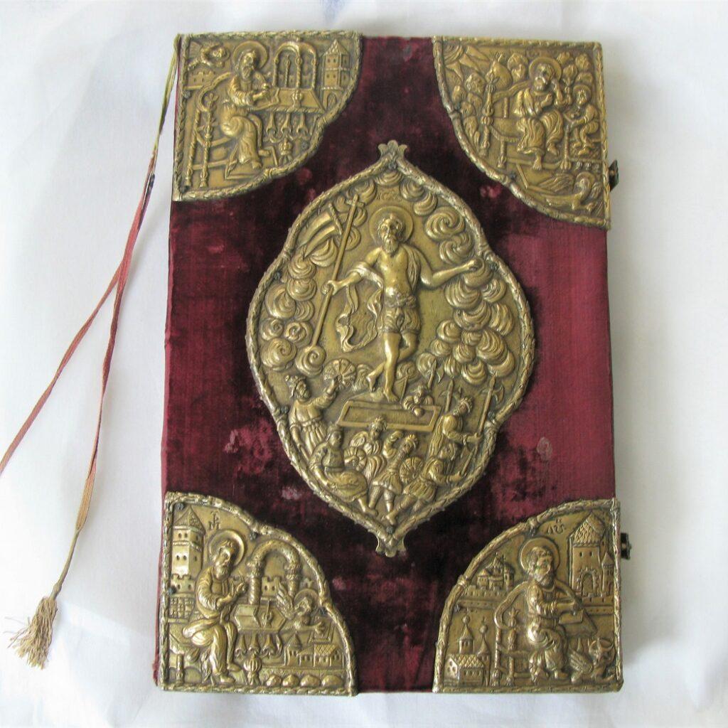 Evanghelia greco-română