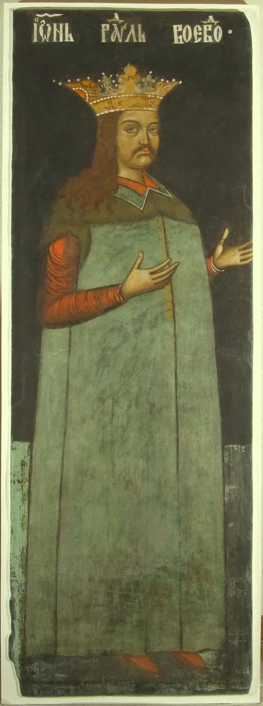 Fragmentul de pictură după intervențiile de restaurare.